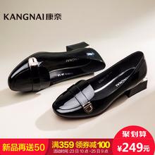 康奈女鞋 新款低跟漆皮鞋潮流方头1270920韩版时尚浅口单鞋子图片