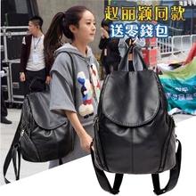 双肩包女软皮新款2016韩版潮百搭书包妈咪女士包包时尚旅行背包女