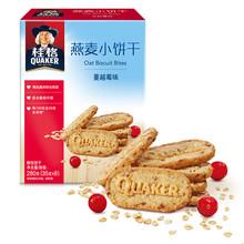 【桂格旗舰店】桂格燕麦饼干蔓越莓味280g全麦饼干饱腹代餐