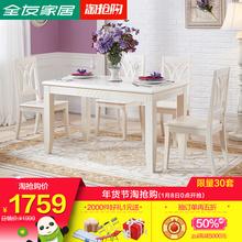 全友家居餐桌椅组合长方形餐桌家用一桌四/六椅韩式家具120603图片