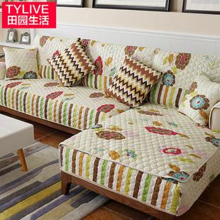 冬季双面沙发垫