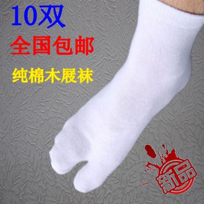 全国10双包邮全棉分指袜 纯色木屐袜子 中筒两只袜日式人字拖鞋袜