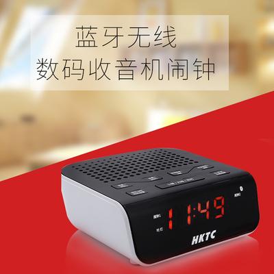 床头定时闹钟无线迷你蓝牙音箱 收音机播放器闹钟小音箱