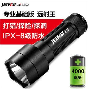 正飞(Jetfast)JK2远射防水防身打猎应急露营骑行夜钓探照灯手电筒