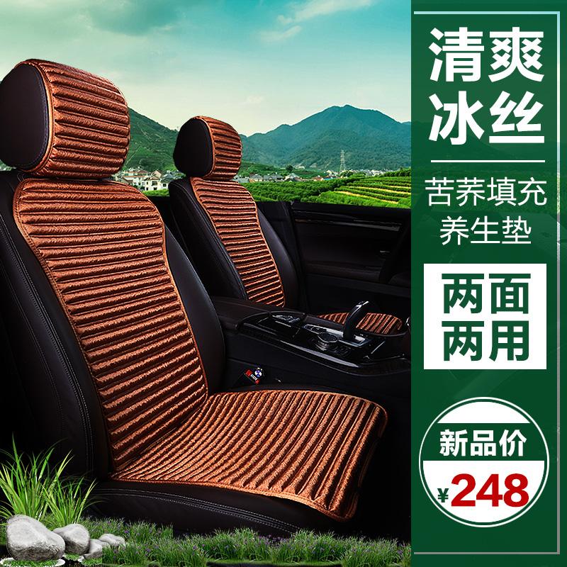 养生座垫汽车坐垫夏季四季通用垫小蛮腰