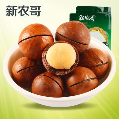 【新农哥】夏威夷果218gx3袋奶香味坚果零食干果炒货包邮