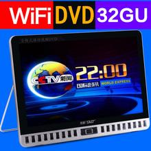 先科 2186A看戏机19寸高清移动网络视频播放器老人DVD小电视 SAST