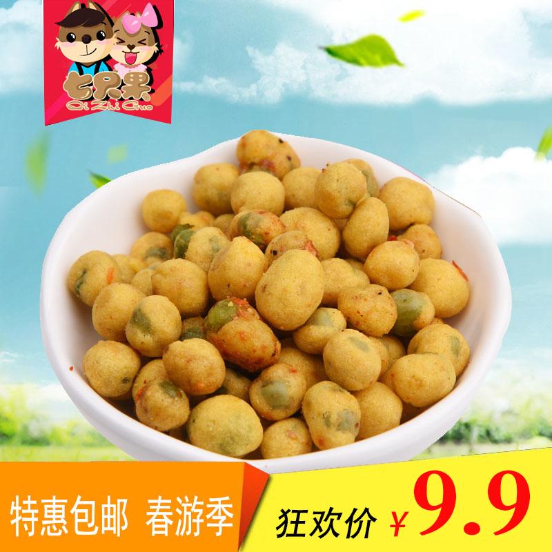 七只果老醋独立零食特产豌豆新鲜办公室青豆休闲小吃包装