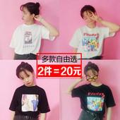 短袖t恤女夏装韩国ulzzang半袖体恤韩版学生宽松bf风百搭上衣服潮