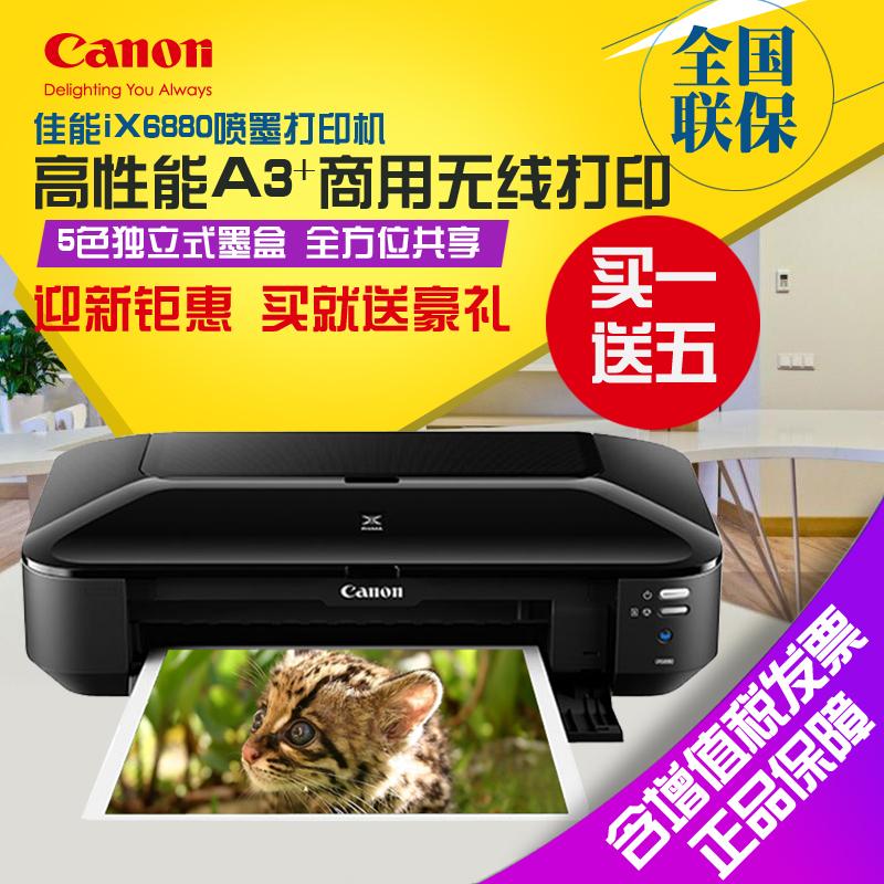 佳能喷墨打印机灌墨_佳能MG2400墨盒加墨学生家用喷墨打印机打