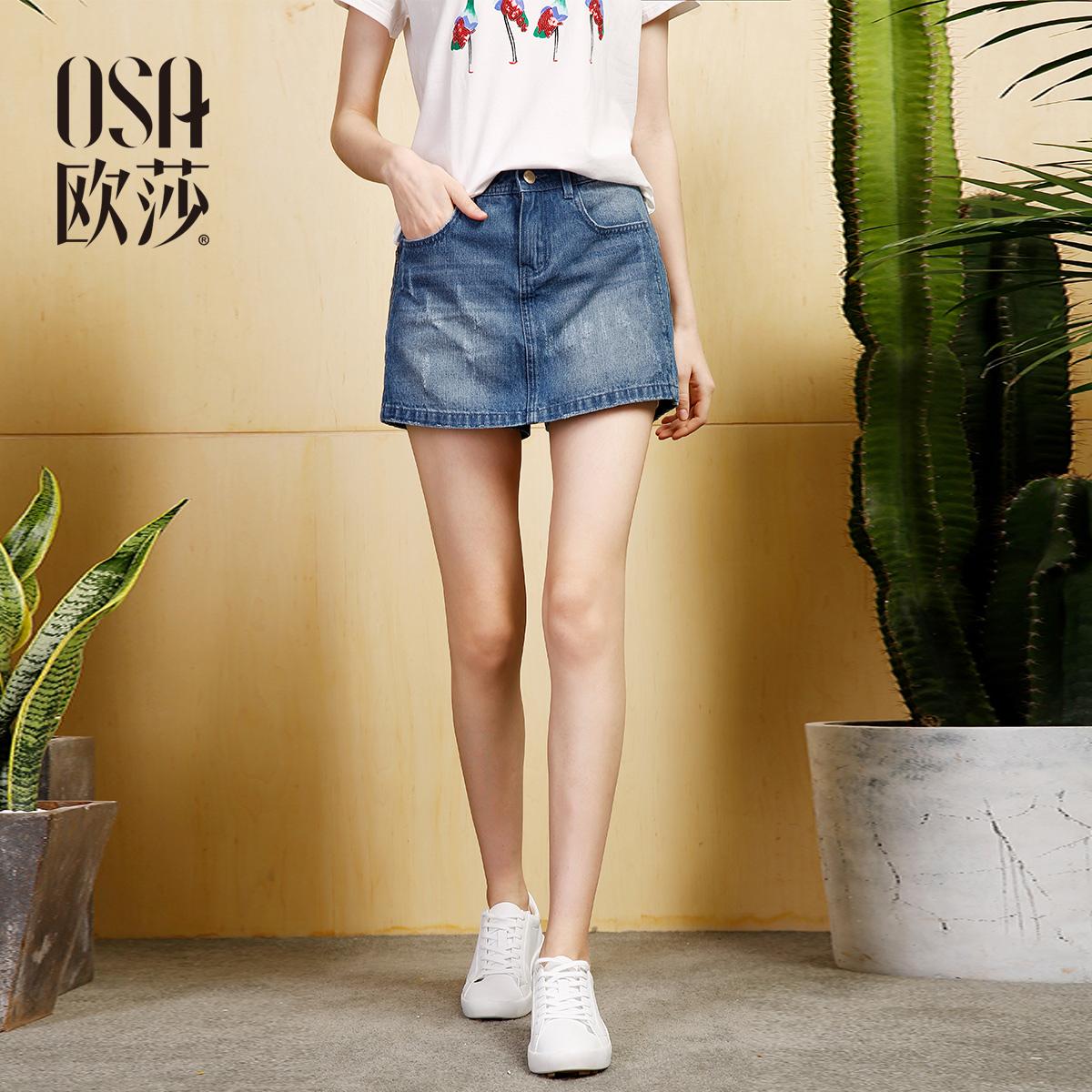OSA欧莎2017夏装新款时尚裙裤金属拉链舒适短裤子牛仔裤女B53015