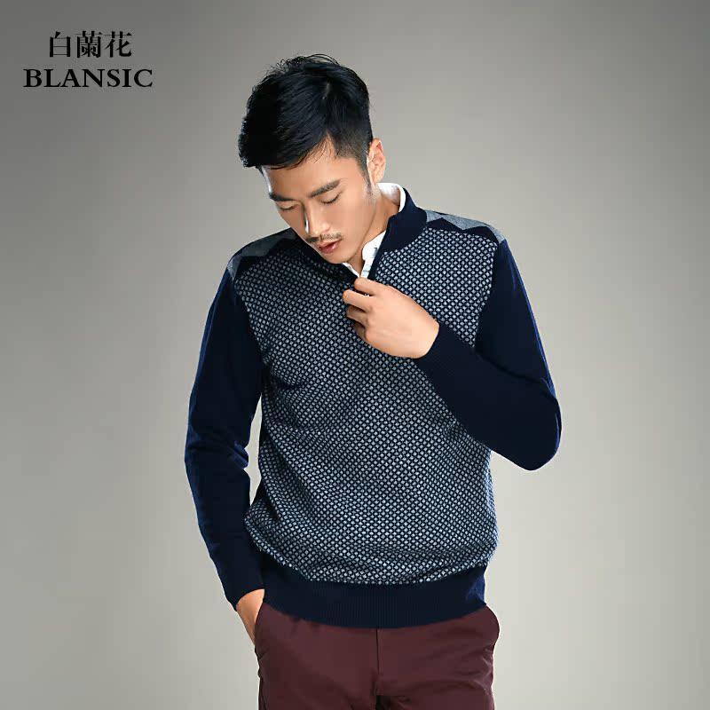 白兰花羊绒衫男半高拉链领男装秋冬新款针织衫套头毛衣男士打底衫