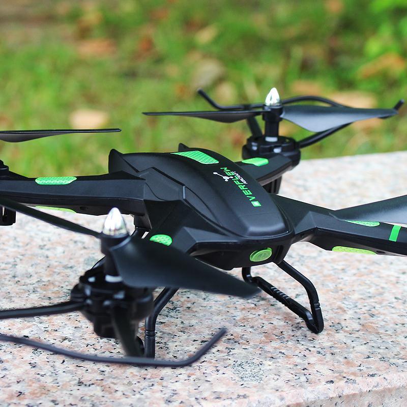 超大四轴飞行器高清航拍diy套装无人机遥控飞机实时图传vr3d眼镜