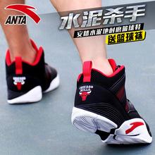 安踏NBA篮球鞋冬季男鞋水泥杀手2016新款低帮耐磨战靴实战运动鞋