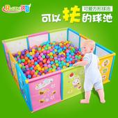 锐智海洋球批发彩色球玩具球类无毒儿童宝宝室内波波球池球池围栏