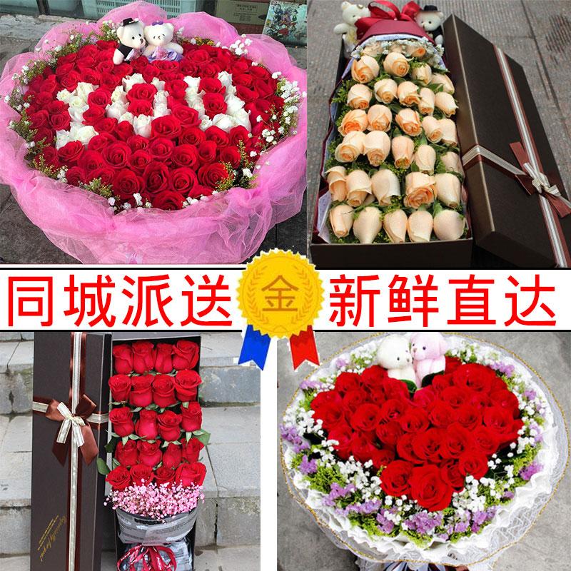 11枝19朵33支红玫瑰花束礼盒同城鲜花速递女友老婆生日祁阳送花店