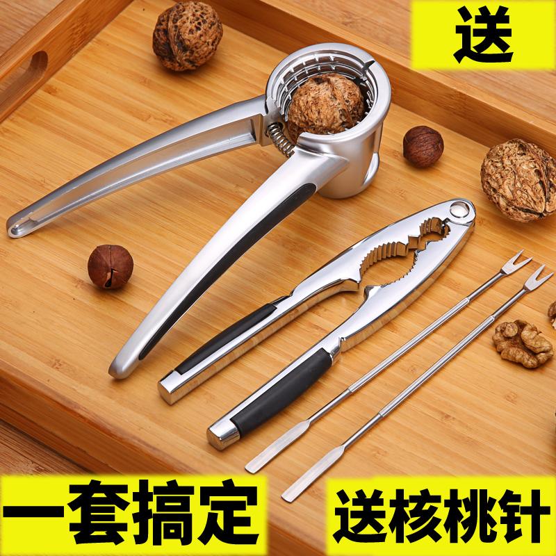 核桃夹子剥核厨房夹山核桃剥壳器工具家用榛子夹不锈钢针坚果钳子