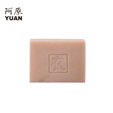 阿原 衣皂 台湾手工皂精油皂洗衣皂女内衣皂内衣裤专用皂除菌