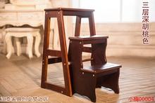 多层收纳梯 家用折叠梯椅两用室内梯子4阶爬梯 全守救层楼梯凳