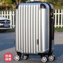欧豪拉杆箱行李箱万向轮旅行箱女登机箱包密码皮箱子男20寸24寸潮