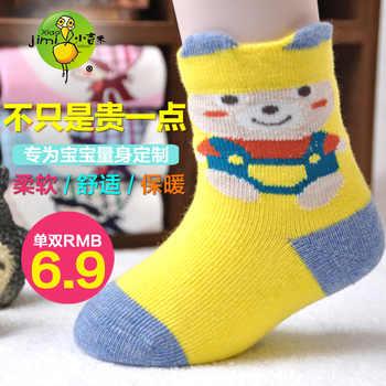 秋冬精梳棉松口婴儿袜 拍下4.9元起包邮