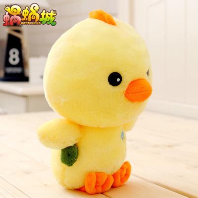 可爱小黄鸡玩偶公仔鸡仔抱枕鸡宝宝毛绒玩具鸡年吉祥物礼物女孩