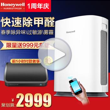 家装献豪礼→Honeywell/霍尼