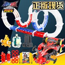 零速争霸四驱车电池马达模块导向赛跑轨道奥迪双钻工具箱配件全套