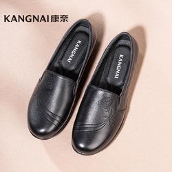 康奈女鞋秋季新款中老年妈妈鞋轻软舒适1262727真皮套脚平底单鞋