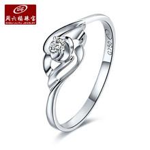 周六福 珠宝18K金钻石戒指女款 女士典雅白钻戒 璀璨KGDB021012图片
