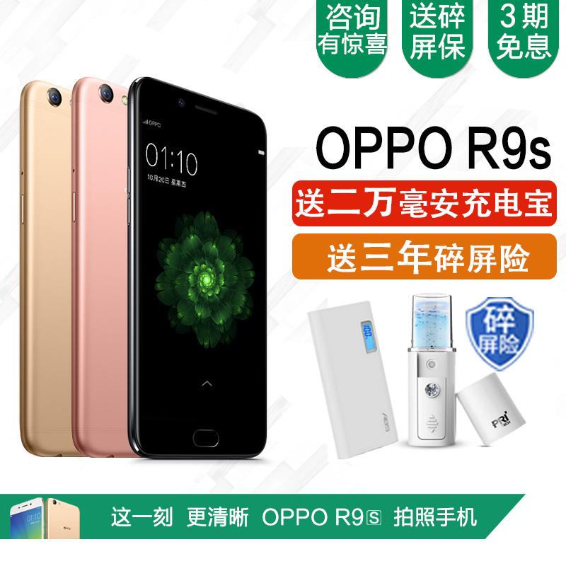 OPPO R9s Plus黑色版正品手机oppor9splus手机oppor9plus r9splus