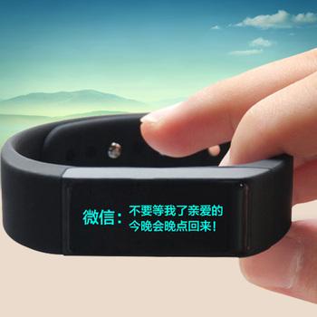 运动休闲智能触屏电子手表男跑步多功能户外防水学生计步器手环女