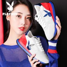 花花公子女鞋新款韩版运动跑步鞋女学生网面透气休闲鞋厚底摇摇鞋图片