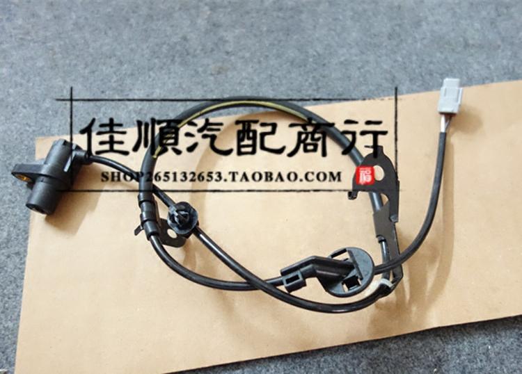 威志V5威乐威姿夏利2000前轮ABS传感器 轮速传感器 ABS线【纯正】