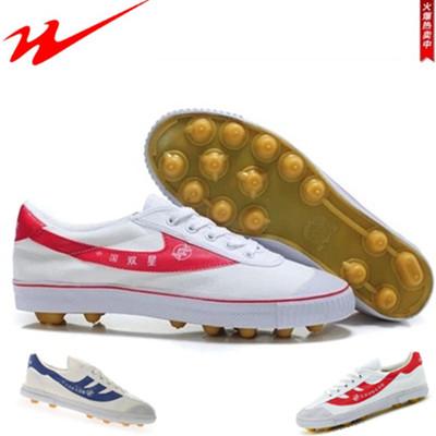 正品青岛双星足球鞋纯白色情侣款耐磨防臭