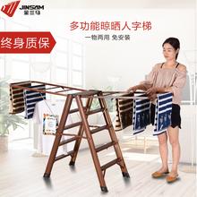 金三马铝合金家用梯晾晒登高多功能晾衣架组合梯折叠晾晒两用梯子