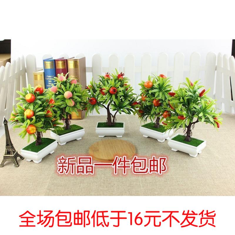 包邮盆栽 假花仿真桔子桃子苹果树 水果树假树平安树盆景客厅摆放