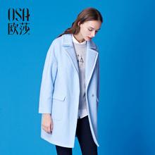 韩版 纯色廓形毛呢大衣女C21103 中长款 新款 OSA欧莎2016冬装