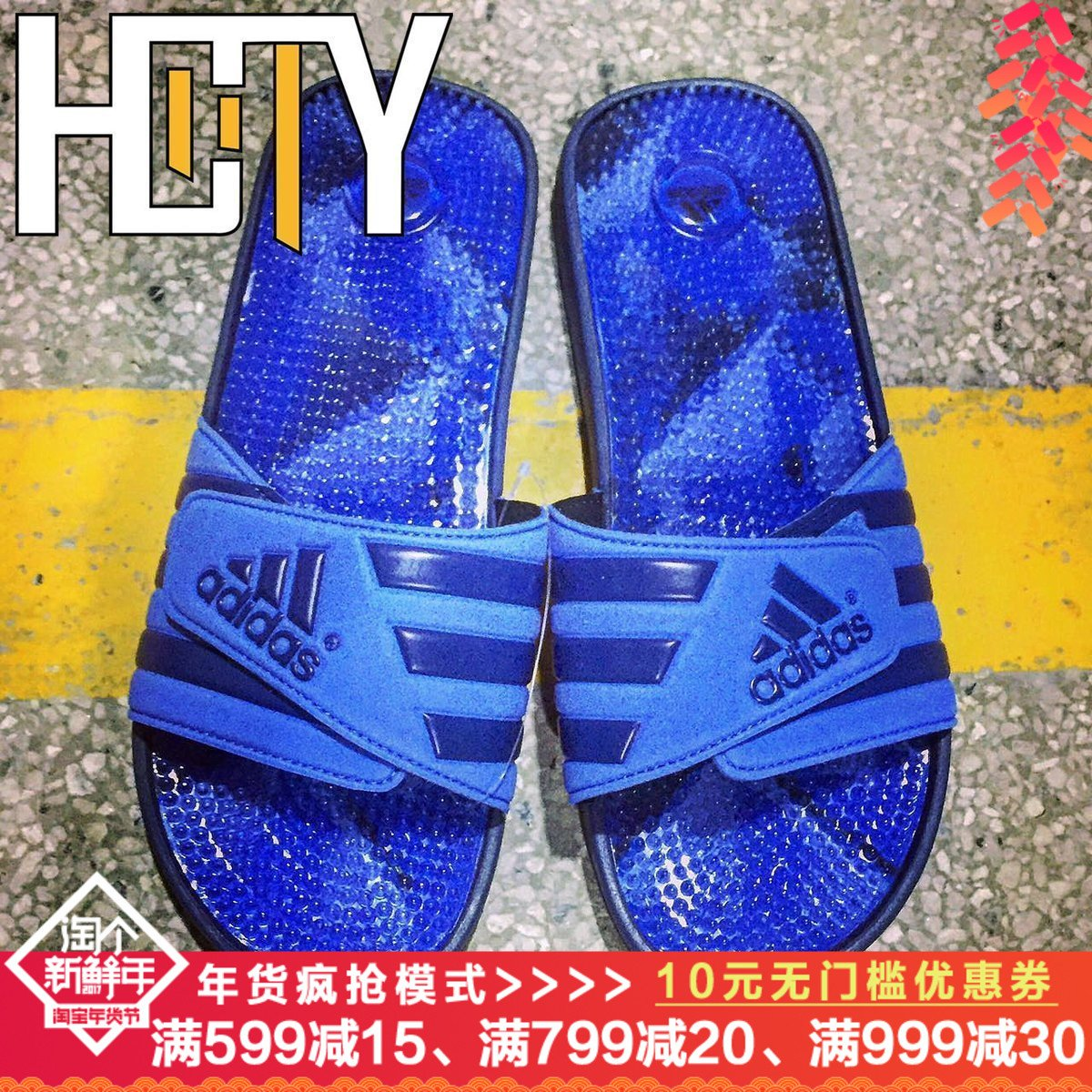 Product #539380593268