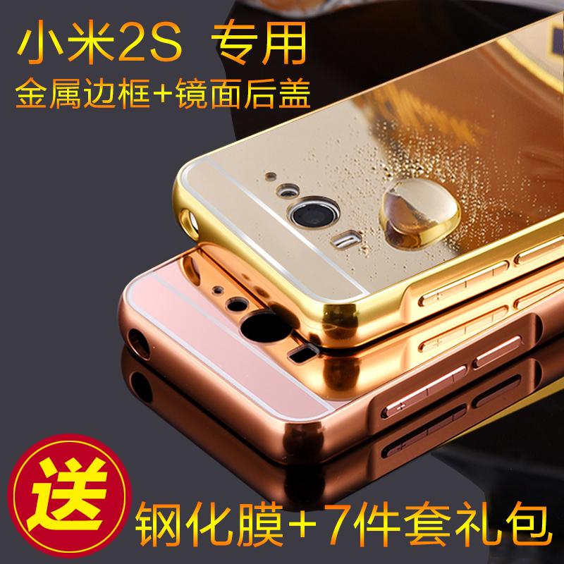 今首為 小米2s手機殼 小米2S手機套金屬邊框背蓋式保護套防摔外殼