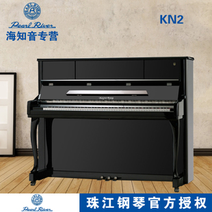 高端演奏凯撒堡黑色立式钢琴KN2梦幻系列KN;恺撒堡钢琴全新middot珠江&