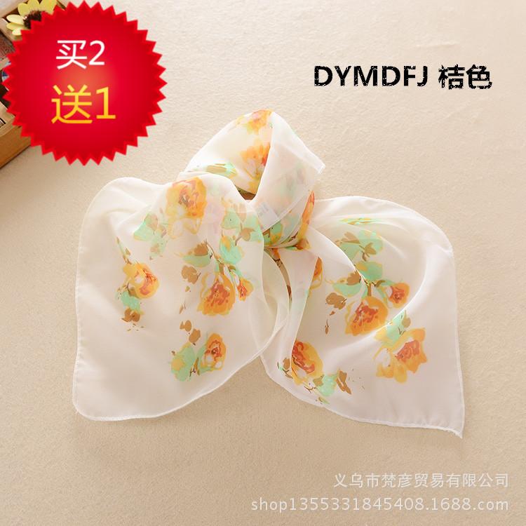 正品[方丝巾的打法]方丝巾的打法视频评测 丝巾