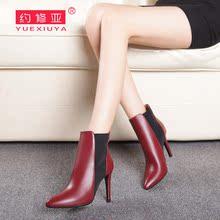 约修亚新品短靴高跟尖头欧美短筒靴秋冬头层牛皮新款真皮女靴图片