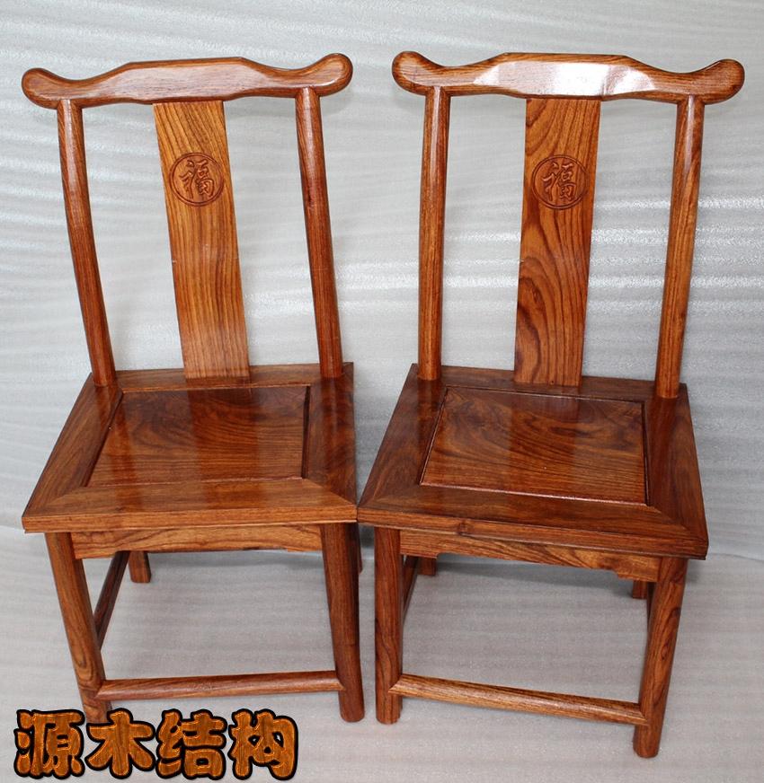 花梨木椅子红木中式靠背椅儿童小椅子阳台休闲小椅子茶几靠背凳子