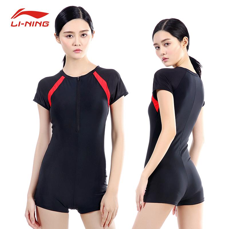 游泳衣保守平角女遮肚顯瘦運動連體泳裝性感溫泉時尚專業