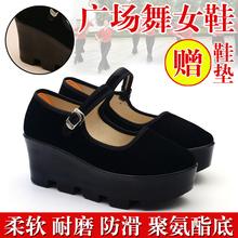 舒适高跟厚底软防滑松糕单鞋 坡跟跳舞鞋 女黑色布鞋 京迈郎秋工作鞋