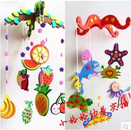 幼儿园EVA贴画儿童制作DIY泡沫手工包材料泡沫水果挂饰双面风铃