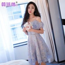 韩语琳空间性感小吊带裙 2017夏季新款一字领高腰镂空蕾丝连衣裙图片