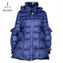 淑女屋秋冬装新款立领中长款外套女装保暖羽绒服女加厚韩版图片