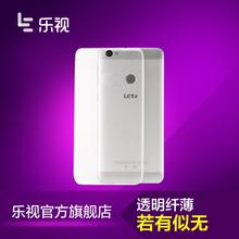 乐视手机1s TPU保护套X500手机套薄保护壳透明壳乐视官方旗舰店